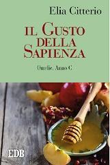 GustoSapienza2